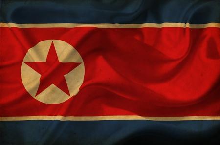 North Korea waving flag Stock Photo - 12647093