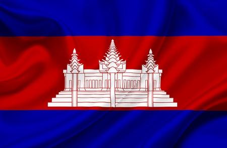 cambodia: Cambodia waving flag Stock Photo