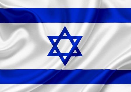 and israel: Israel waving flag Stock Photo