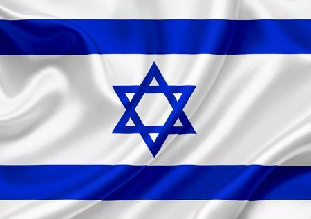 israel: Israel waving flag Stock Photo