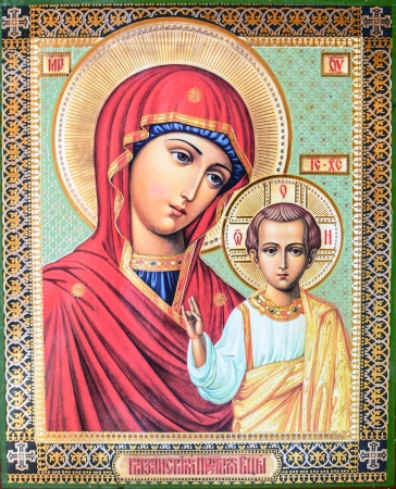 Heilige Maria en Jezus Christus pictogram Redactioneel