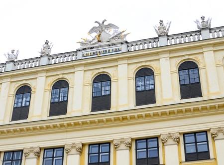 Schonbrunn Palace detail Editorial