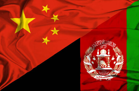 immigrant: Waving flag of Afghanistan and China Stock Photo