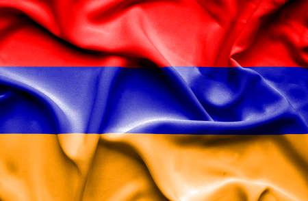 armenia: Armenia waving flag