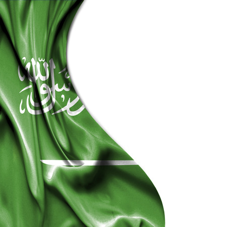 Saudi Arabia waving silky flag isolated on white background Stock Photo