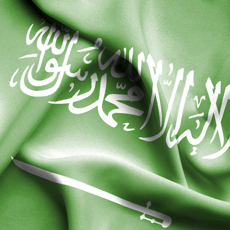 saudi arabia: Saudi Arabia waving flag Stock Photo