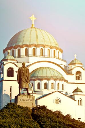 serb: Cathedral of Saint Sava in Belgrade Serbia