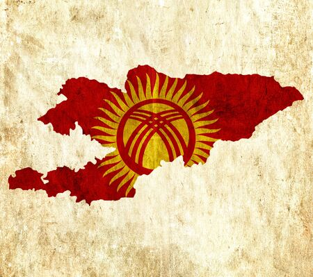 graphical chart: Vintage paper map of Kyrgyzstan