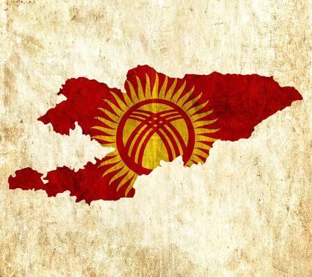 kyrgyzstan: Vintage paper map of Kyrgyzstan