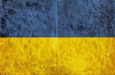 grungy: Grungy paper flag of Ukraine Stock Photo