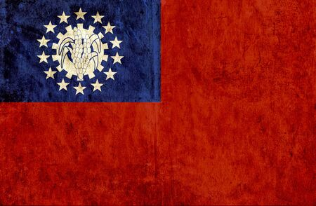 grungy: Grungy paper flag of Myanmar Stock Photo