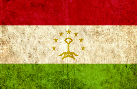 run down: Grungy paper flag of Tajikistan