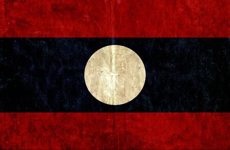laos: Grungy paper flag of Laos