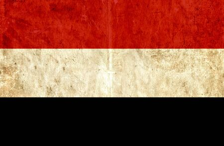 grungy: Grungy paper flag of Yemen Stock Photo