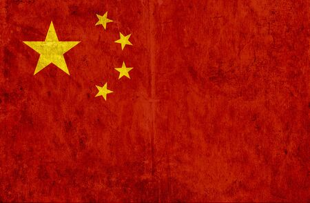 china art: Grungy paper flag of China Stock Photo