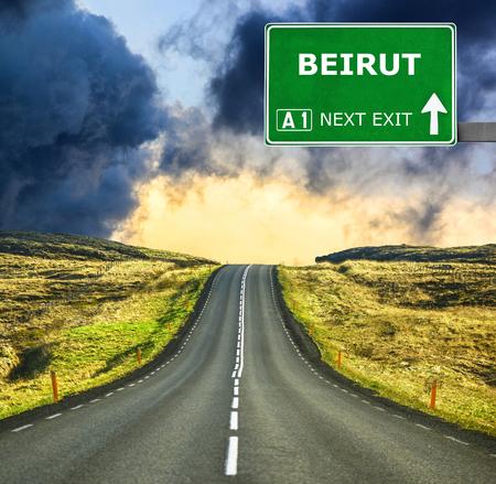 beirut: BEIRUT road sign against clear blue sky