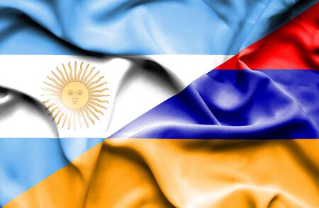 armenia: Waving flag of Armenia and