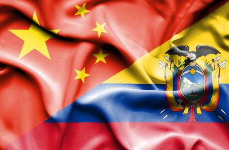 republic of ecuador: Waving flag of Ecuador and