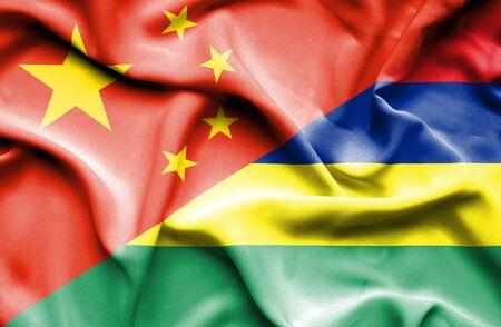 mauritius: Waving flag of Mauritius and