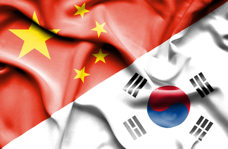 south korea: Waving flag of South Korea and Stock Photo