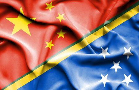 solomon: Waving flag of Solomon Islands and Stock Photo