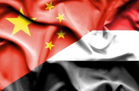 yemen: Waving flag of Yemen and