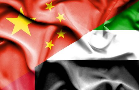 united arab emirates: Waving flag of United Arab Emirates and Stock Photo