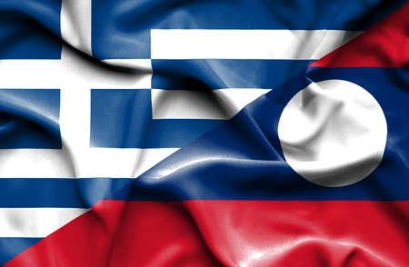 laos: Waving flag of Laos and