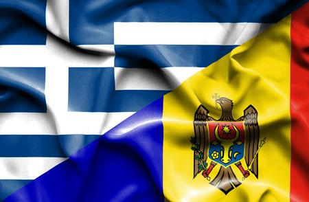 moldavia: Waving flag of Moldavia and