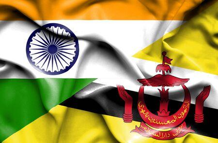 brunei: Waving flag of Brunei and