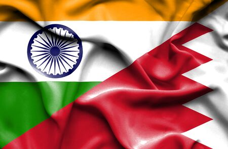 bahrain money: Waving flag of Bahrain and Stock Photo