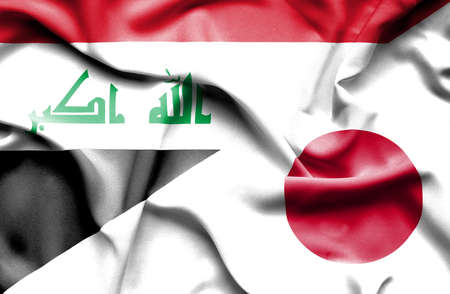 iraq money: Waving flag of Japan and Iraq