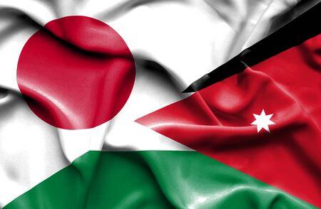 jordan: Waving flag of Jordan and