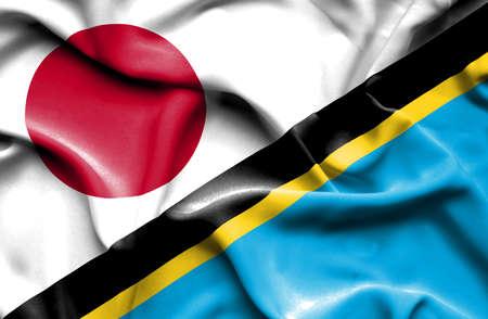 tanzania: Waving flag of Tanzania and