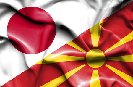 macedonia: Waving flag of Macedonia and