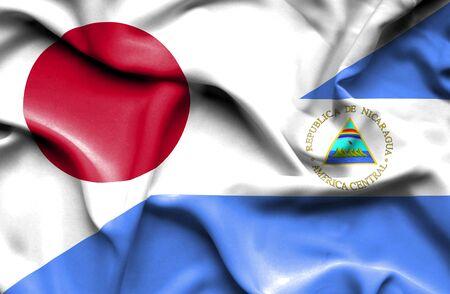 nicaragua: Waving flag of Nicaragua and