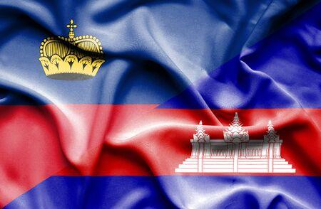 cambodian: Waving flag of Cambodia and Lichtenstein Stock Photo
