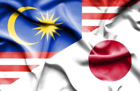japanese flag: Waving flag of Japan and Malaysia