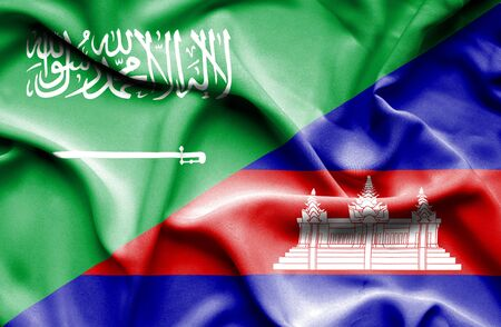 cambodian flag: Waving flag of Cambodia and Saudi Arabia