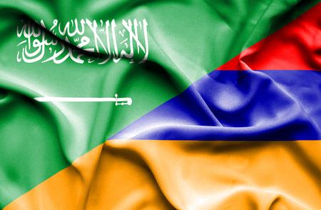 saudi arabia: Waving flag of Armenia and Saudi Arabia Stock Photo