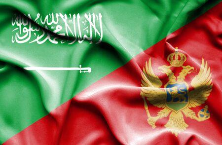 saudi arabia: Waving flag of Montenegro and Saudi Arabia Stock Photo