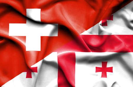 georgia: Waving flag of Georgia and