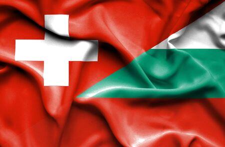 bulgaria: Waving flag of Bulgaria and Stock Photo