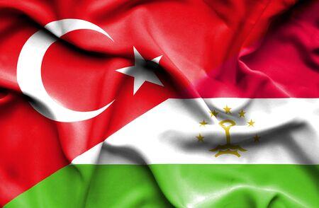 tajikistan: Waving flag of Tajikistan and