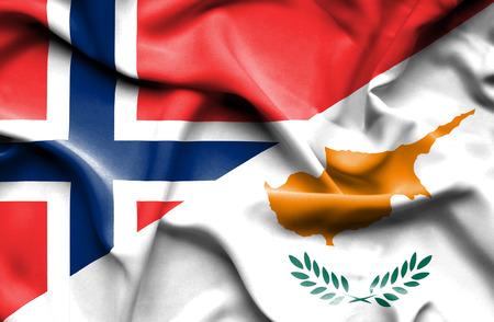 cyprus: Waving flag of Cyprus and