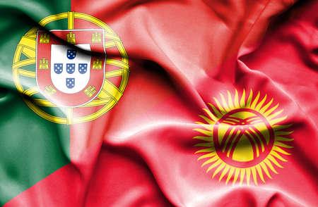 kyrgyzstan: Waving flag of Kyrgyzstan and Stock Photo