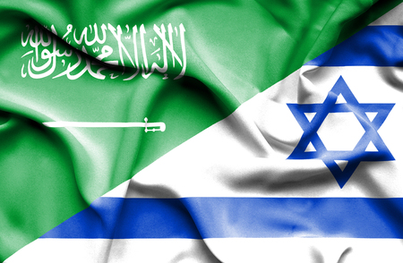 saudi arabia: Waving flag of Israel and Saudi Arabia Stock Photo