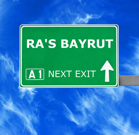 ras: RAS BAYRUT road sign against clear blue sky Stock Photo