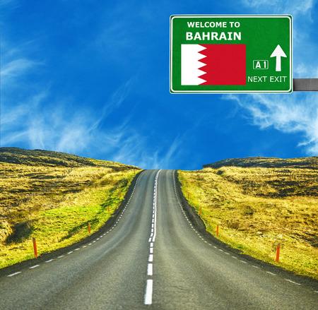bahrain: Bahrain road sign against clear blue sky