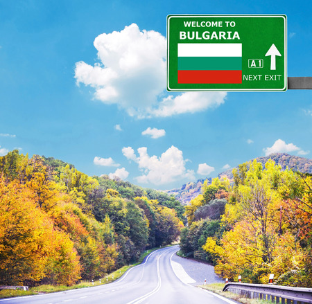 Bulgaria road sign against clear blue sky